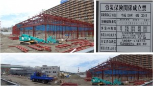 ●20140718-2港区木場複合店舗タカラエムシー・ダイソーtakaraMCnagoyaminato