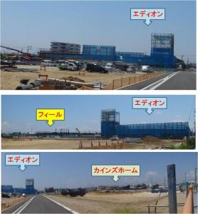■20140726エディオン浜松edionhamamatsu