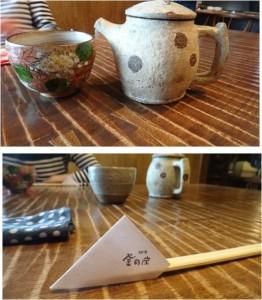 ◆テーブル20140525釜の座 (2)