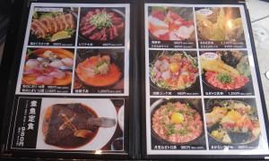 ◇メニュー-1 20140719まるさ水産大垣店 (1)