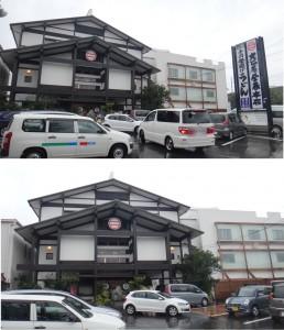 ●20140810大正庵釜春本店