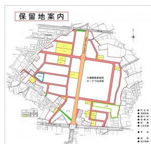 関笠谷地区整理事業-3保留地