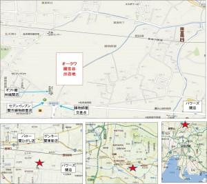 ◆地図 オークワ関笠谷店