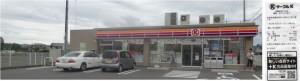 ◆20140812サークルK美濃加茂川合店