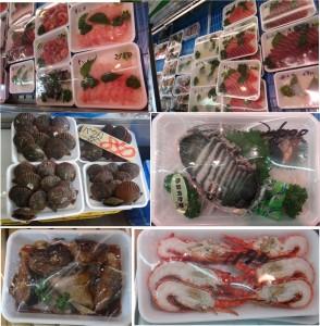 ◆販売商品 20140815丸義鮮魚店