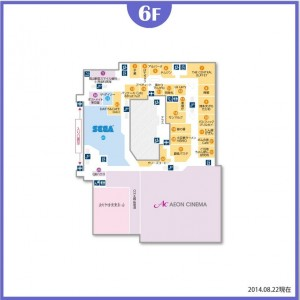 フロアガイド 6階
