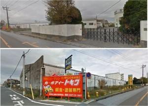 ●ケーズデンキ津島店k'sdenkitsushima