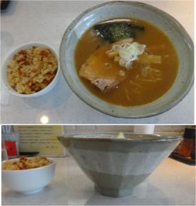★醤油らーめん20140804麺屋 久兵衛(高浜市)