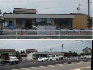 ●20140822セブンイレブン西尾平坂店