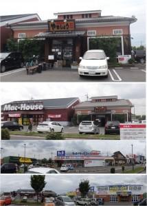 ●20140802魚屋食房 やましょう高蔵寺店
