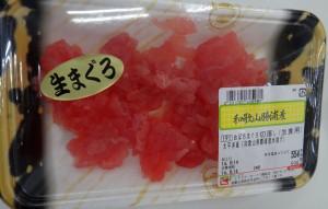 ★購入商品メバチマグロ 中落ち20140814オークワ南紀店 (7)