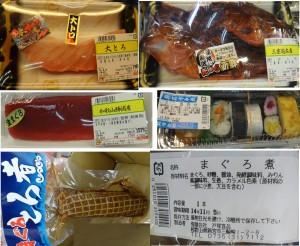 ◇20140814販売商品