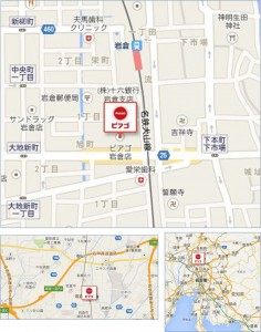 ◇ピアゴ岩倉店 地図