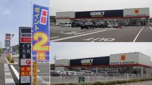 20120526ゲンキー関東新店1141