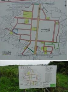 ◆街区看板20140812オークワ関笠谷店okuwasekikasaya