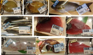 ◆販売商品 20140814Aコープランティス (18)
