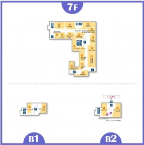 フロアガイド 7階