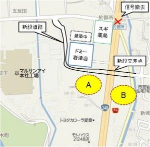 ◆地図ドミー岩津SC (18)