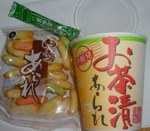 ★購入商品 お茶漬けあられ-2 20140815ぎゅーとら波切店