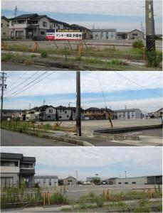 ●20140822ゲンキー高浜八幡店genkitakahamayahata