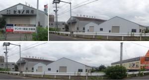 ●20140812ゲンキー鳥屋橋西店genkitoriyabashinishiten