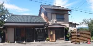 20140811みついと外観 (2)