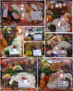 ◆販売商品 弁当-3 20140815- (48)