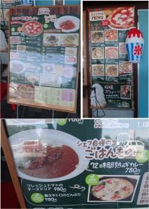 ◇看板20140814ぼのぼの20140814オークワ南紀 (4)
