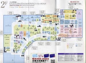 20080927イオン浜松市野SC・パンフ2階