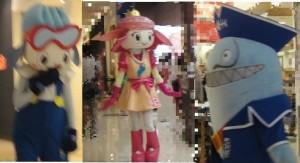 ○キャラクター・20090912バローピエリ店000