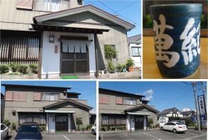 ●20140913萬紀寿し有玉店(浜松市)