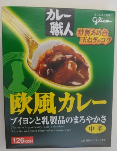 ★カレー レトルト 購入商品20141011ラ・ムー大垣店 (15)