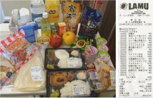 ★一覧とレシート購入商品20141011ラ・ムー大垣店 (1)