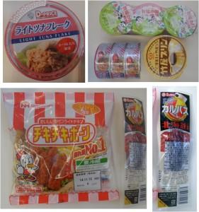★缶詰とヨーグルト 購入商品20141011ラ・ムー大垣店 (12)