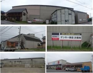 ●20140904ゲンキー田戸店genkitado