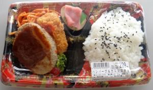 ★購入商品20140905フェルナ永覚新町店 (21)