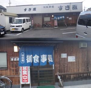 ●20140831すぎ原(岡崎市)