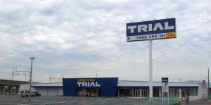 ◆20140920トライアル安八店 (2)