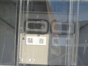 2014091320140913遠鉄ストア豊川店 (4)