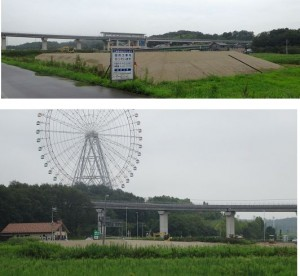 ◆造成場所20140828イケア長久手 (1)