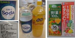 ★飲料 購入商品20141011ラ・ムー大垣店 (25)