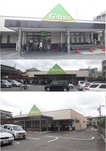 ●20140905フェルナ永覚新町店felnaekakushinmati