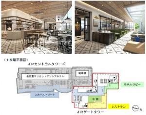 ◇15階パース