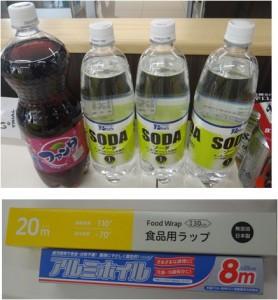 ★飲料とラップ 購入商品20141111トライアル安八店 (8)