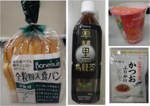 ★購入商品パン、他 20141025カネスエフェルナ相原郷店 (2)