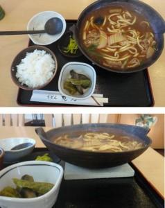 ★味噌にこみうどん20141006うどん丸久 (12)