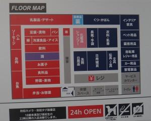 ■レイアウト トライアル安八店