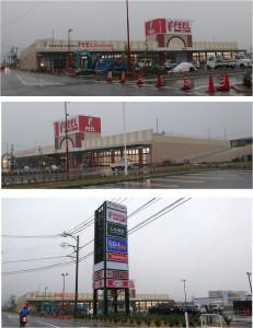 ●20141101フィール浜松小豆餅店feelhamamatsuazukimochi