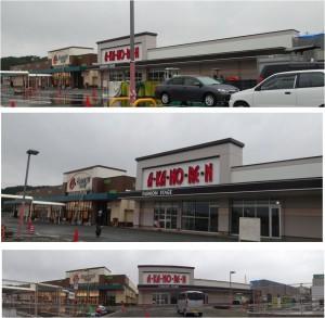 ◆あかのれん20141101遠鉄ストアPLAZA21見付店 (8)