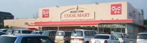 20080517cook mart kouクックマート